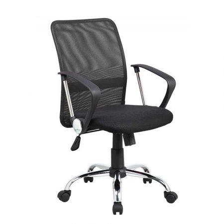 krzesło biurowe 4 alibiuro.pl Fotel biurowy OFFICE PRODUCTS Lipsi czarny 50