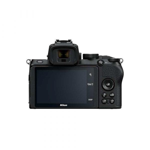 artykuły biurowe 7 alibiuro.pl Aparat bezlusterkowy Nikon Z50 VOA050K004 APS C 67
