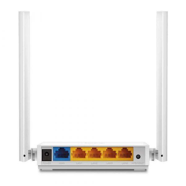 artykuły biurowe 7 alibiuro.pl Router bezprzewodowy TP LINK TL WR844N 15