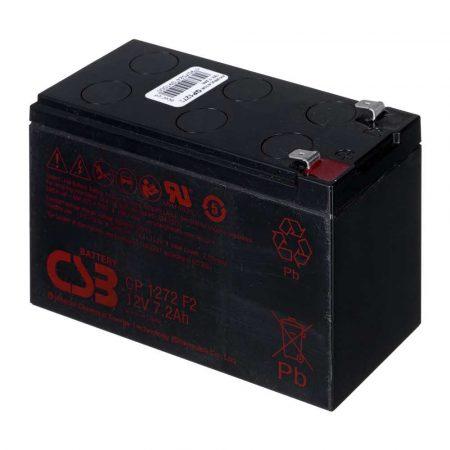 materiały biurowe 7 alibiuro.pl Akumulator UPS Hitachi CSB GP1272 12V DC 7200mAh 48