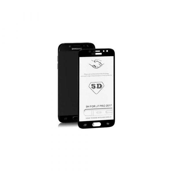sprzęt biurowy 7 alibiuro.pl Szko ochronne hartowane Qoltec 51121 do Samsung Galaxy J7 2017 52
