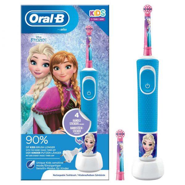 szczoteczki do zębów 7 alibiuro.pl Szczoteczka do zbw Braun Oral B Vitality kids Frozen kolor czerwony 65