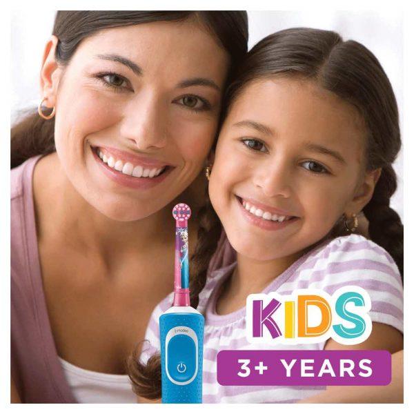 szczoteczki do zębów 7 alibiuro.pl Szczoteczka do zbw Braun Oral B Vitality kids Frozen kolor czerwony 84