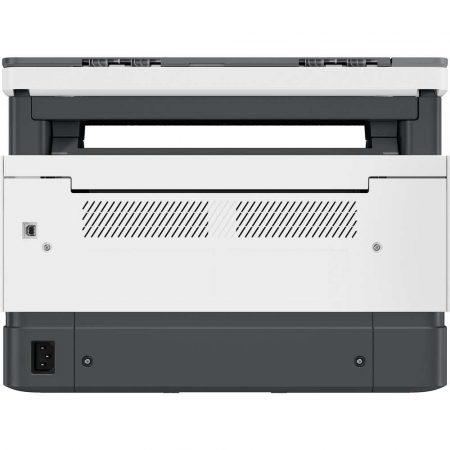 urzadzenia drukujące 7 alibiuro.pl Urzdzenie wielofunkcyjne HP Neverstop Laser MFP 1200a 4QD21A laserowe A4 Skaner paski 68