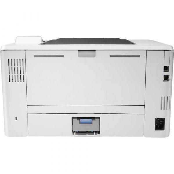 urządzenie wielofunkcyjne laserowe mono 7 alibiuro.pl Drukarka laserowa mono HP LaserJet Pro M404dn W1A53A A4 55